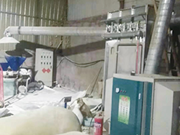 Photo-oxygen dust removal equipment
