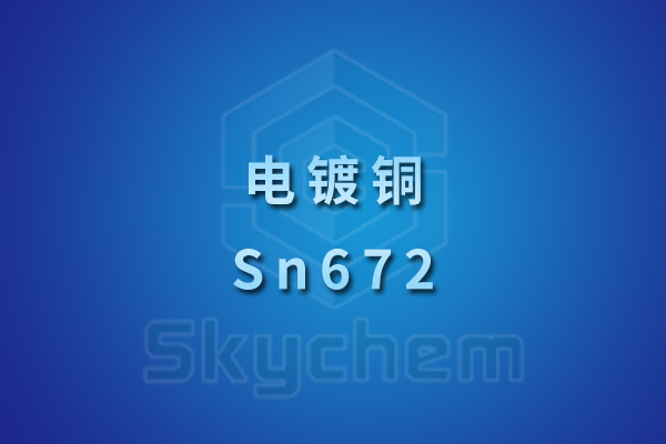 Sn672