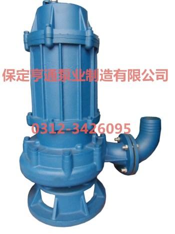 WQ、QW耐磨無堵塞潛水排污泵