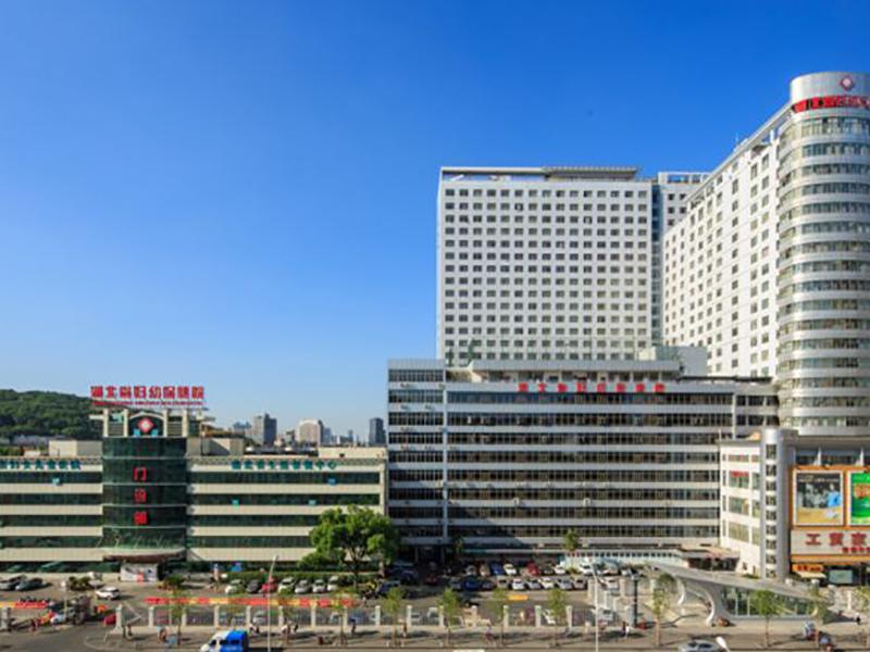 湖北省妇女儿童医院儿科门诊楼改扩建