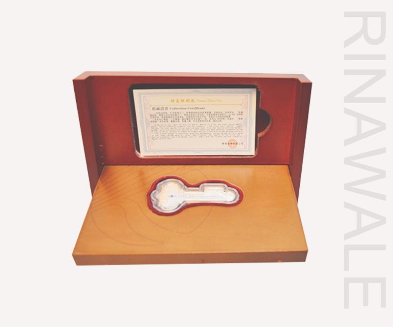 二十周年纪念定制银钥匙