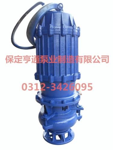 65WQ QW25-10-2.2潛水排污泵、環保泵