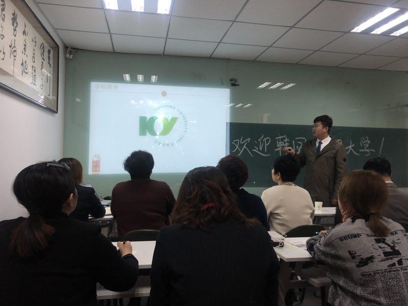 韓國大學的后起之秀——建陽大學來訪