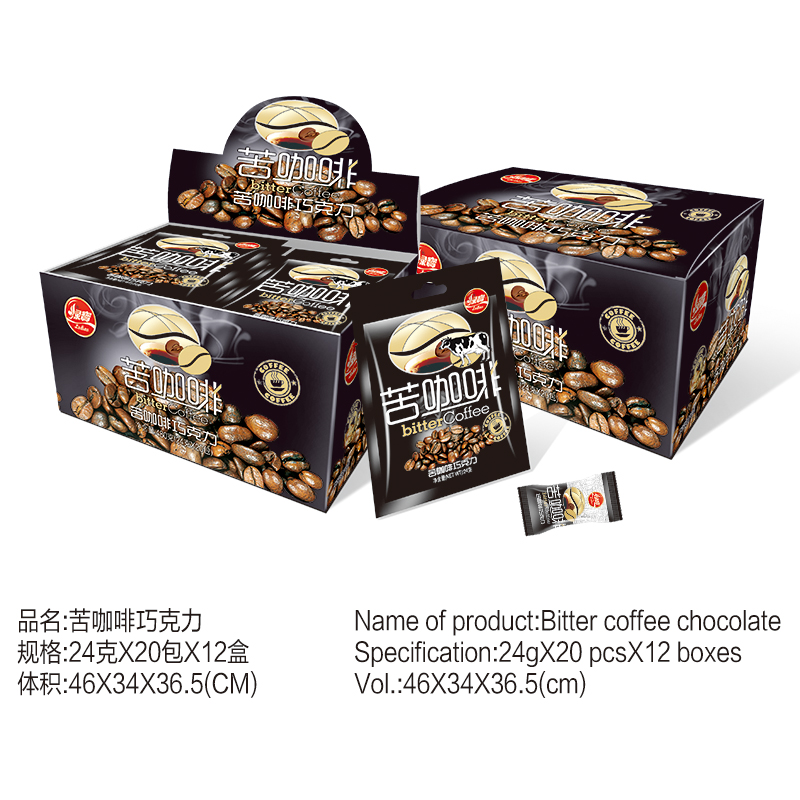 Bitter coffee chocolate