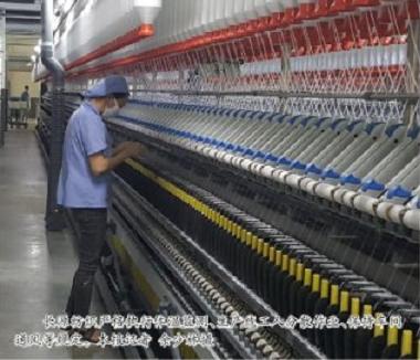 福州日報報道:抓好防疫讓生產有底氣,長樂區長源紡織公司100%恢復生產力