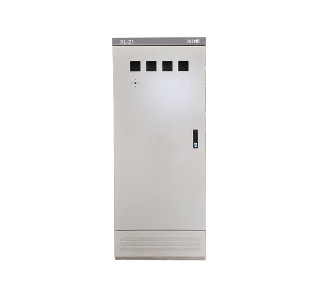 XL-21型動力柜