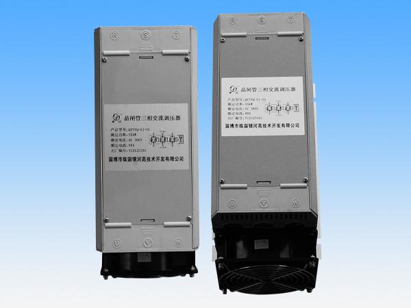 晶閘管智能調壓器