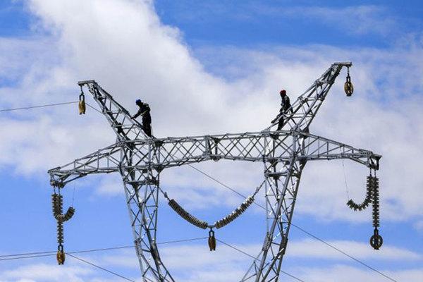 贵州电网公司