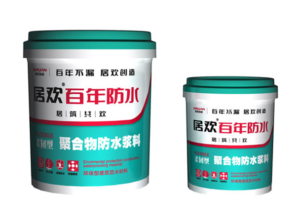 Ju Huan flexible type-polymer waterproof slurry