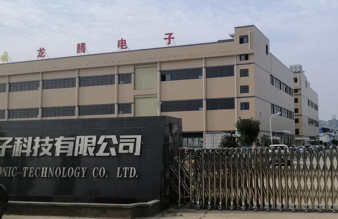 湖北龍騰PCB事業部