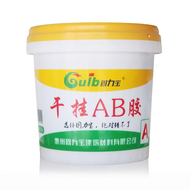 番茄视频社区app干挂AB胶