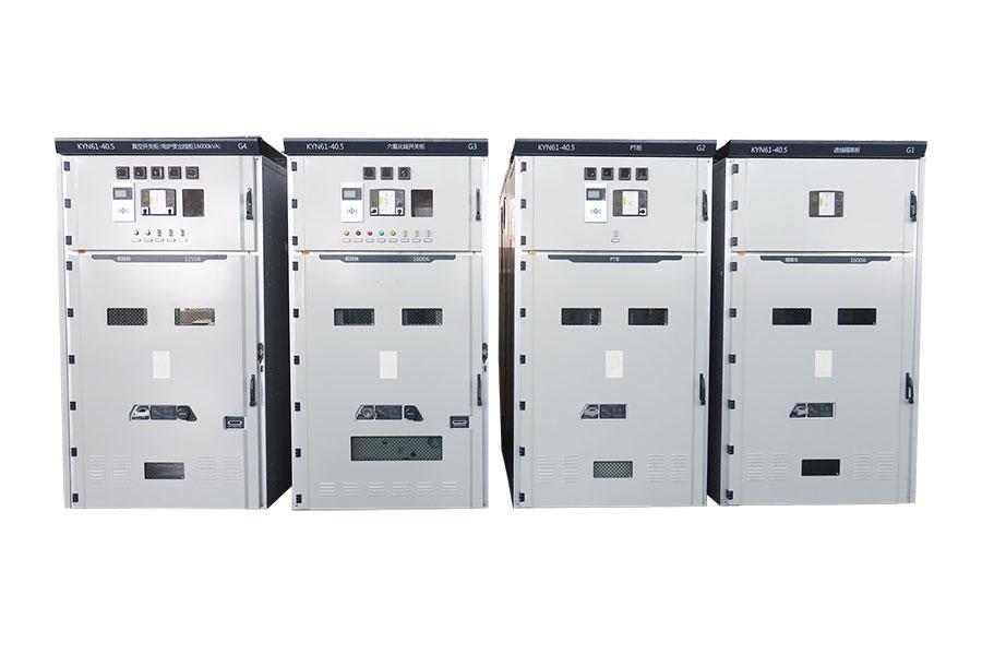 KYN61-40.5鎧裝型移開式戶內交流金屬封閉開關設備