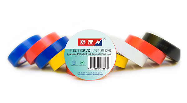 PVC無鉛電氣阻燃膠帶