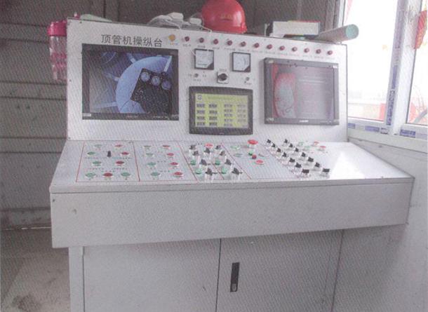 操作控制面板