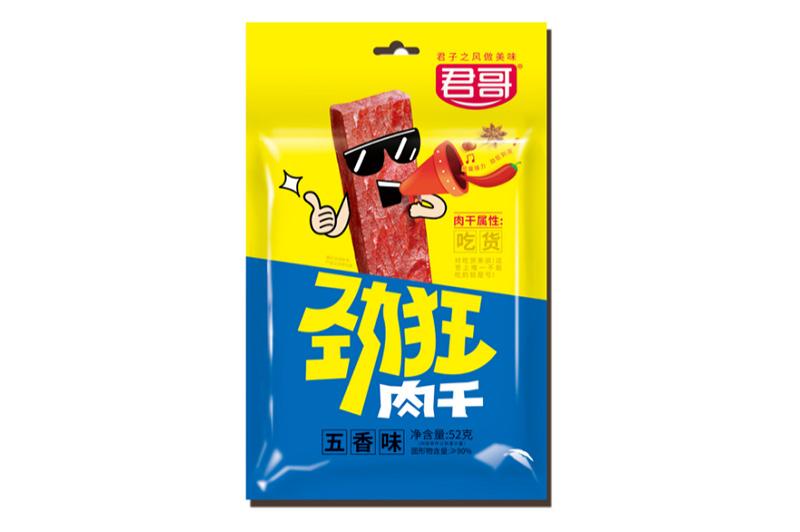 五香味肉干52g.jpg