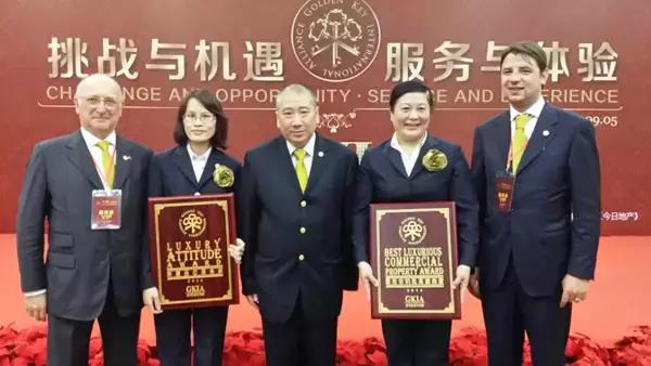 Chengdu Homeland International Hotel successfully passed the Golden Key International Alliance 5C brand qualification certification!