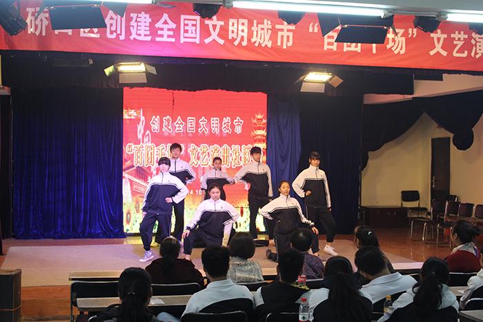 健美操艺术下社区活动