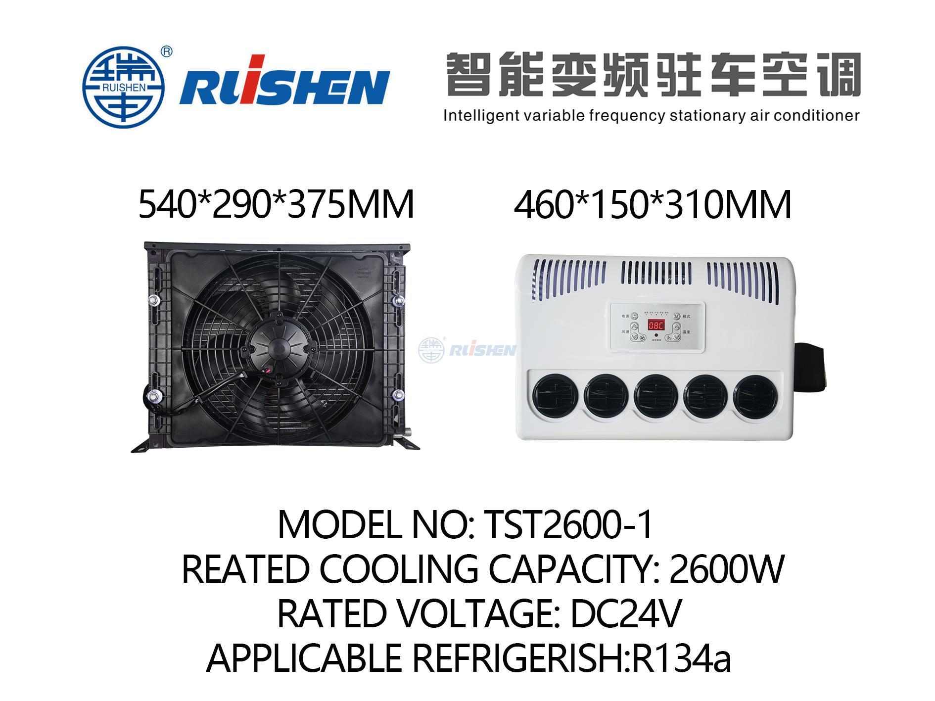 臺式敞開式鐵殼TST2600-1