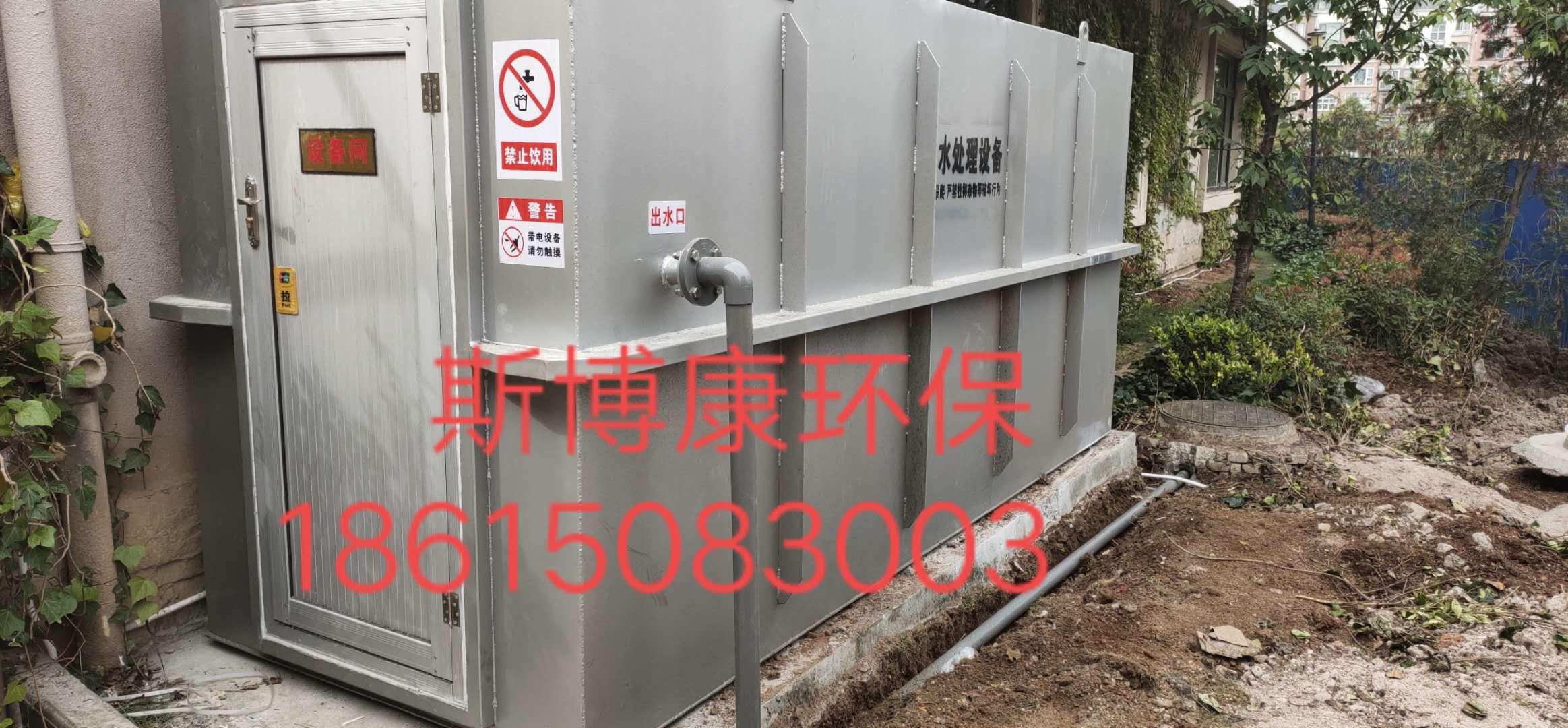 農村生活污水一體化處理設備的基本構成