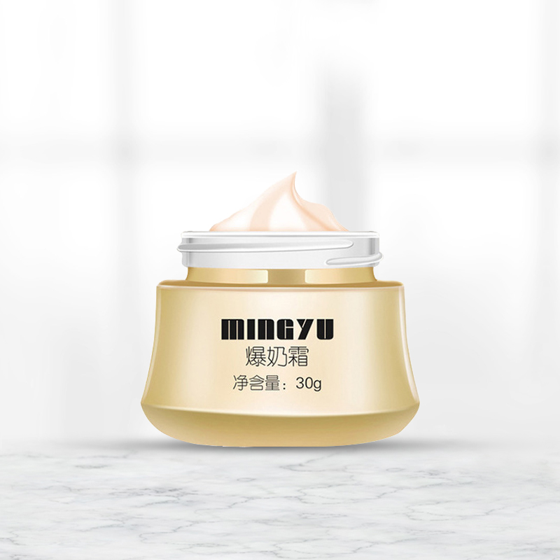 化妝品加工定制 韓國山羊奶滋潤補水爆奶霜 緊致肌膚保濕面霜oem
