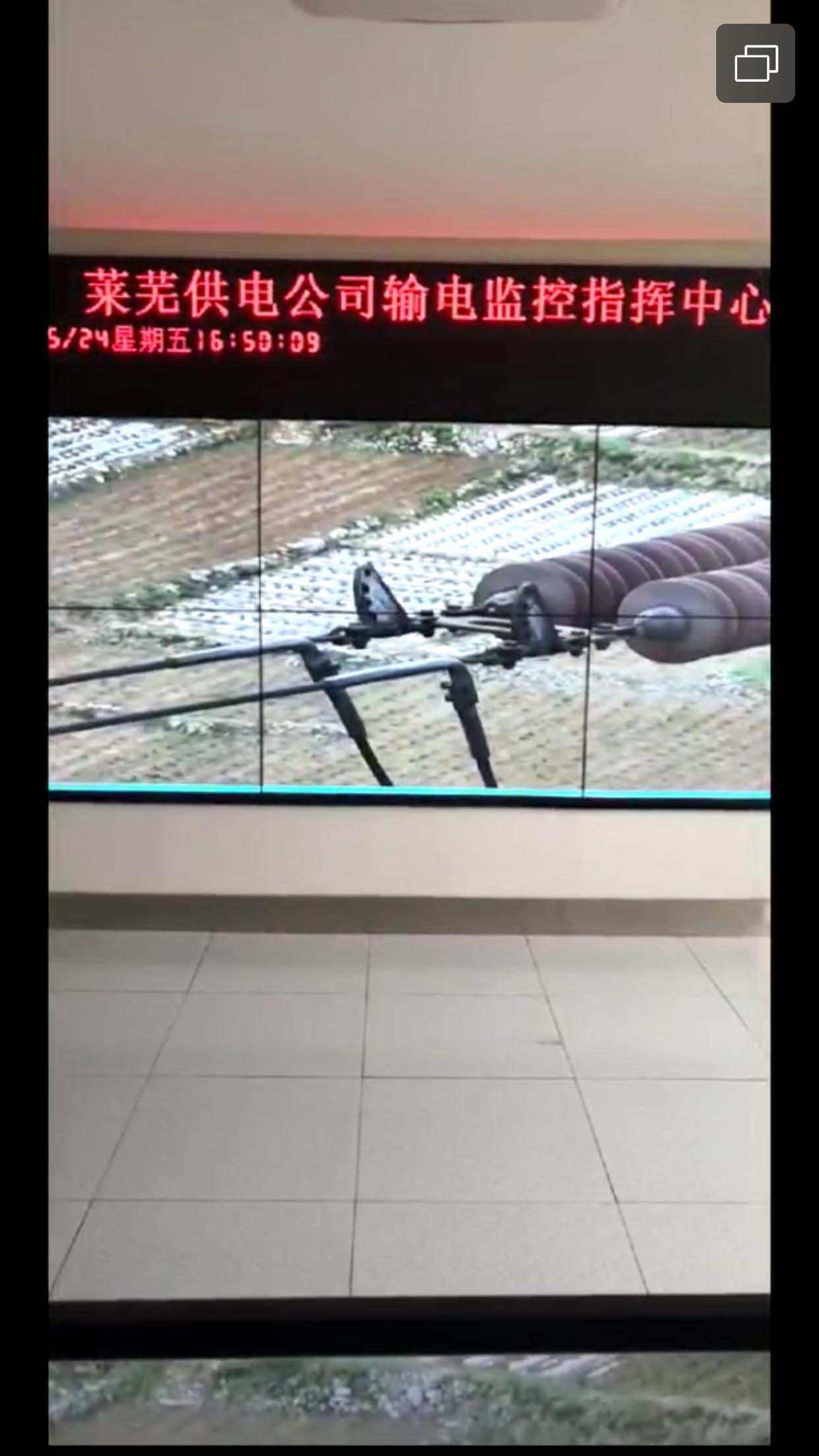 国家电网-山东莱芜220kV翟钢线巡检应用项目