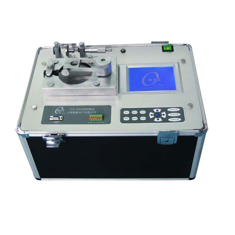 CIJ-J30電渦流校驗儀