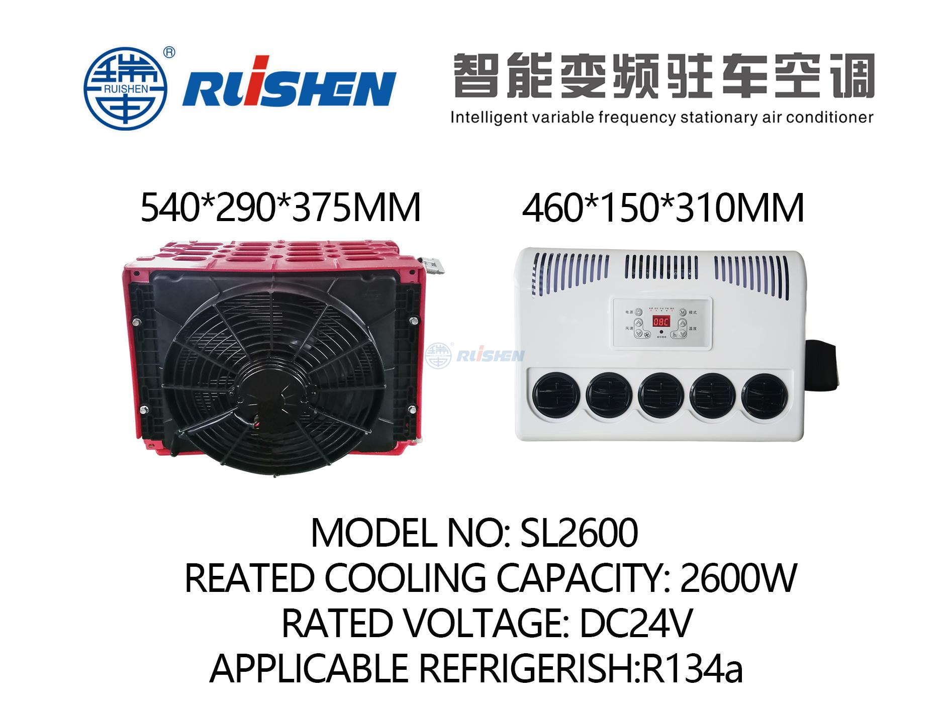 臺式塑料SL2600
