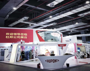 DuPont & Import Expo