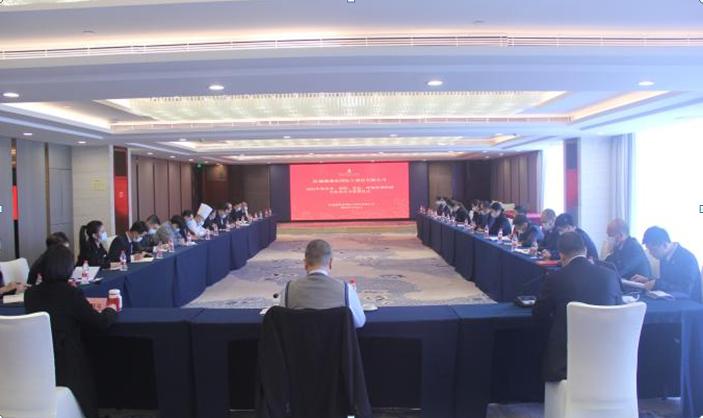防城港港宸國際大酒店召開2020年安全生產工作總結 暨2021年安全生產工作動員會議