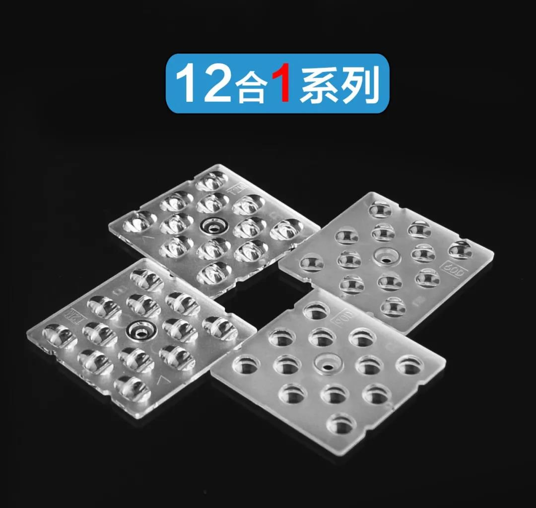 All-in-one industrial outdoor lighting module lens ~ For details, click me! Light.