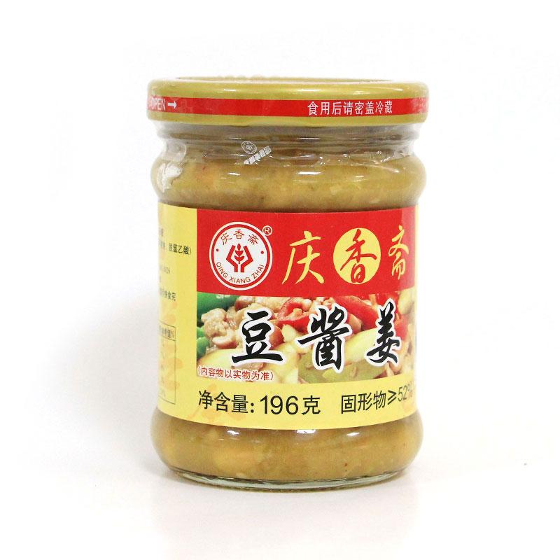 豆醬姜(196克)