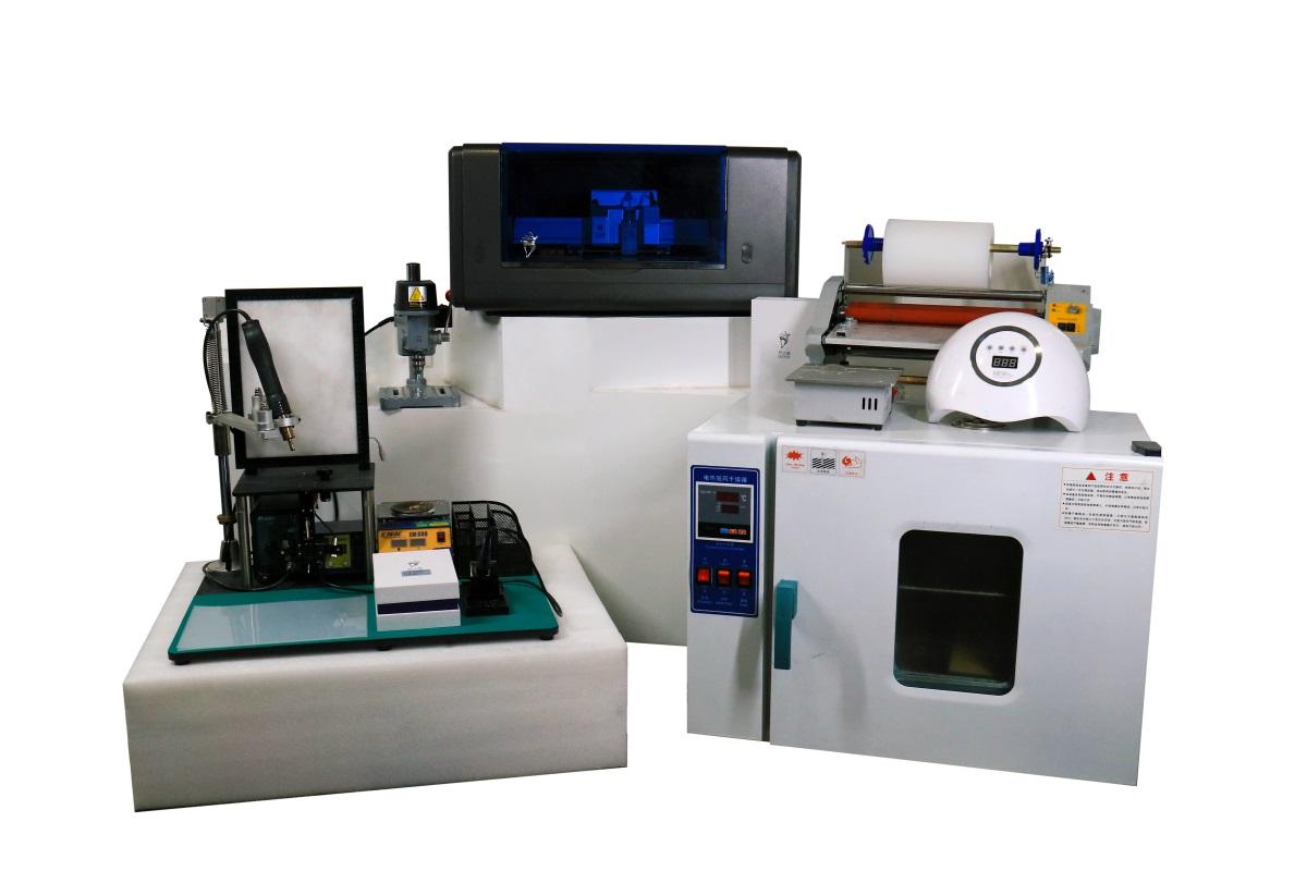PCB快速制板系統
