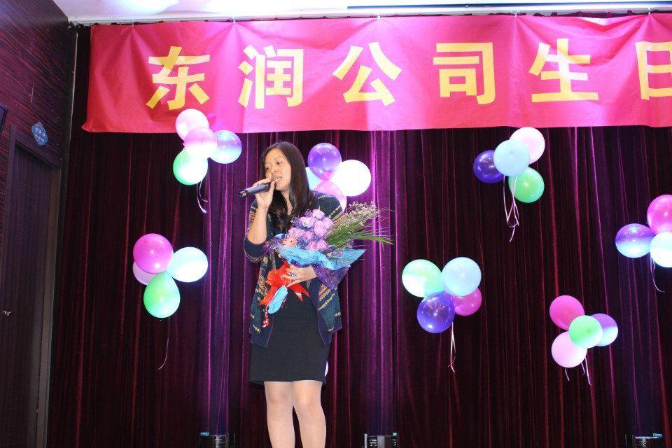 東潤公司生日慶典活動
