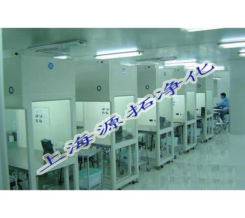 YT800000244 百级工作台