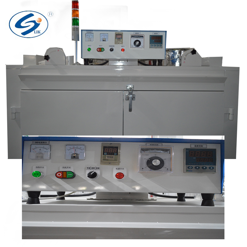 LJ10系列電熱烘箱