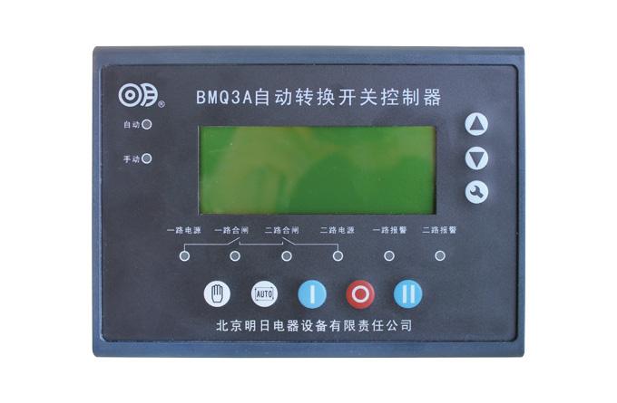BMQ3A 自動轉換開關控制器