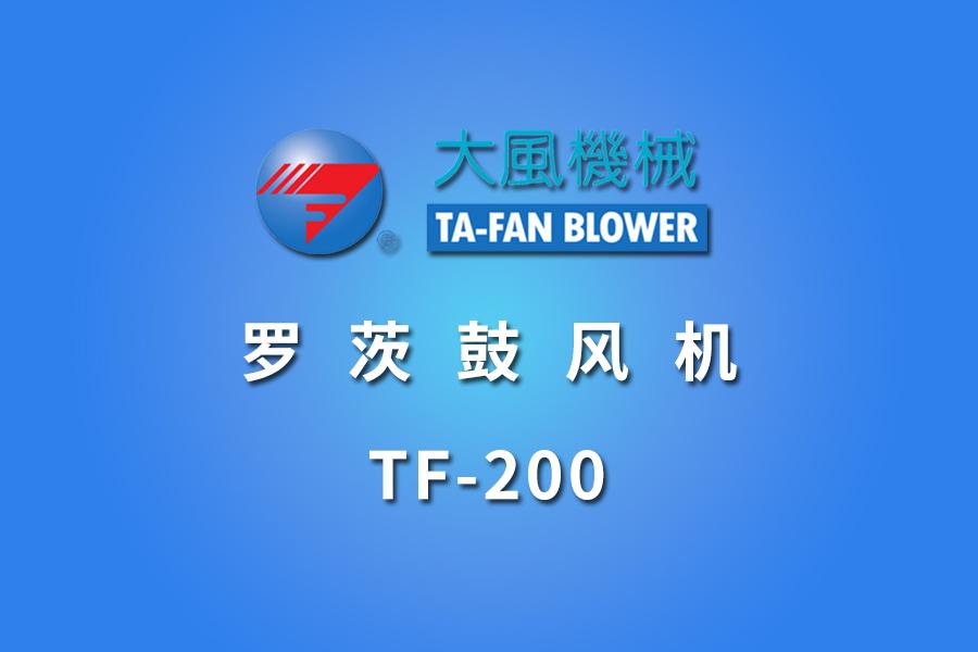 TF-200