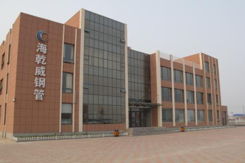 河北海乾威鋼管有限公司