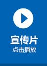 河南煤建集團宣傳片1544164103524.mp4