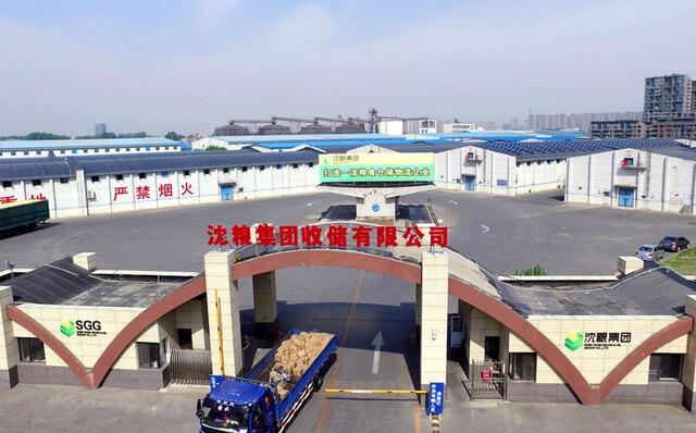 倉儲物流基地服務項目