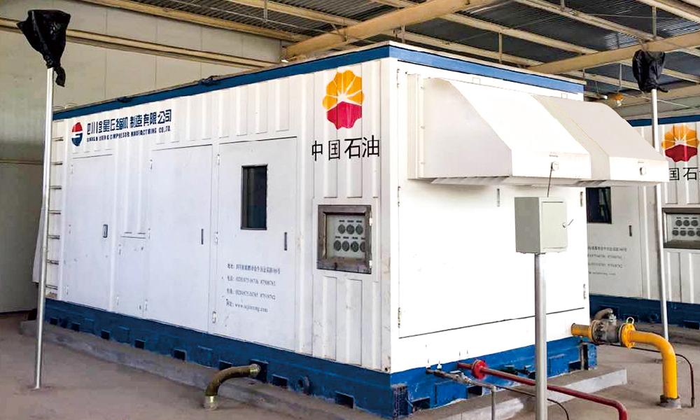 CNG子站系統解決方案
