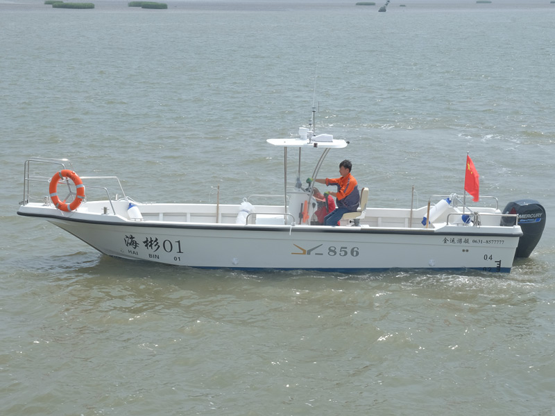 JY856 Fishing Yacht Quotation