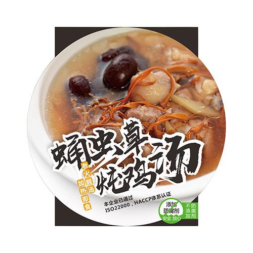 蛹虫草炖鸡汤