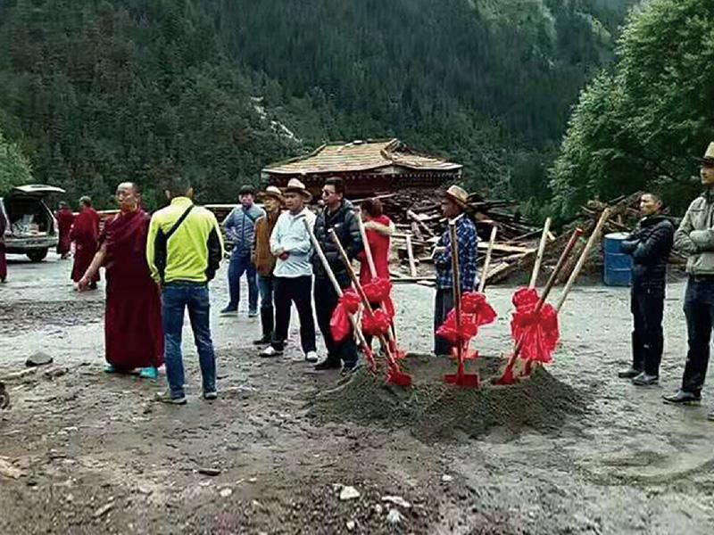 2018年6月14日,公司股東援助藏區阿壩縣葉歐希望小學開工
