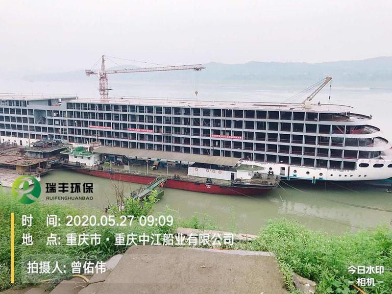 重慶中江船業1