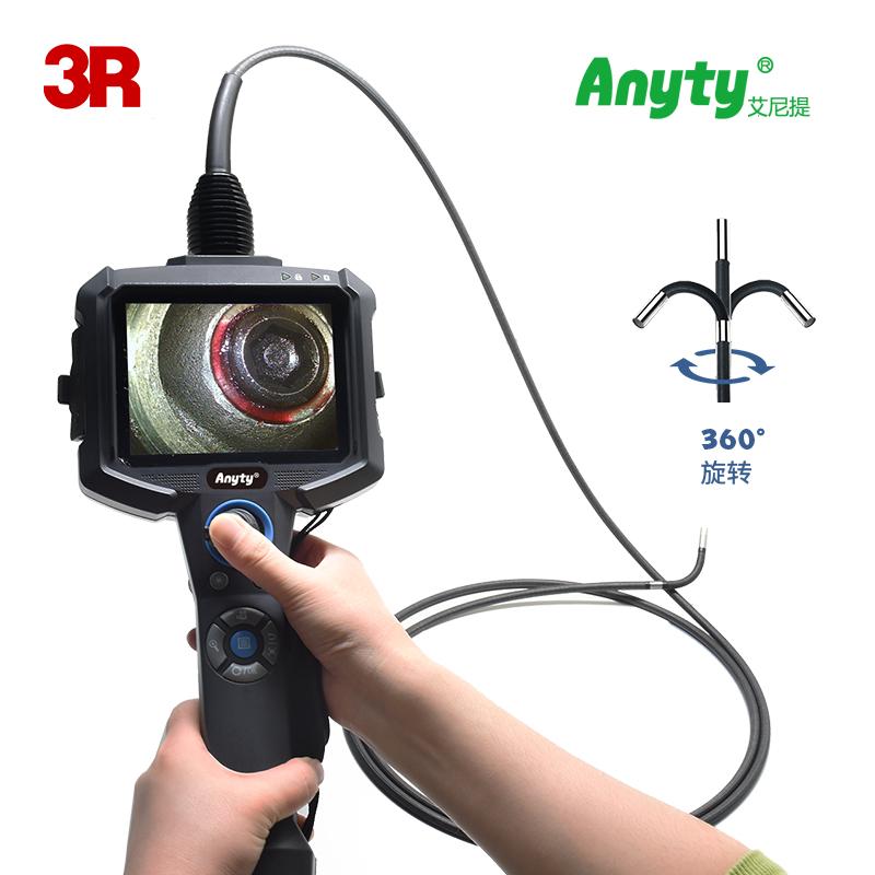 高清電動360°搖桿工業內窺鏡3R-PDEC-S