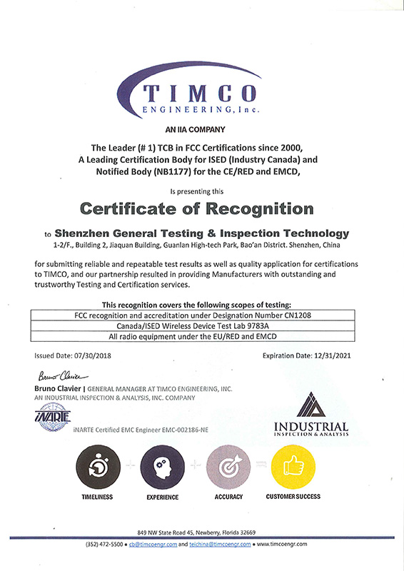 TIMCO certificate