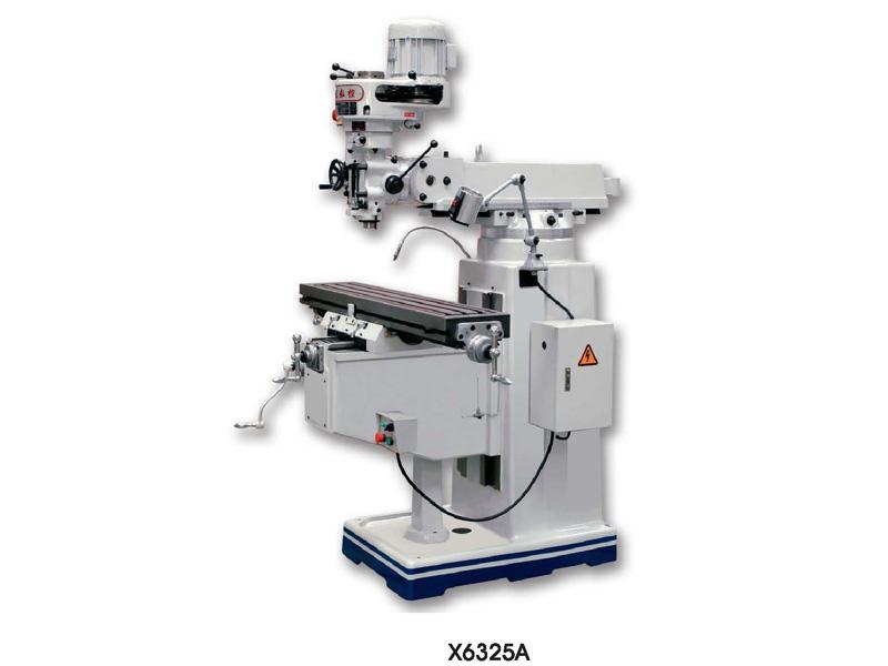X6325A X6325B萬能搖臂銑床