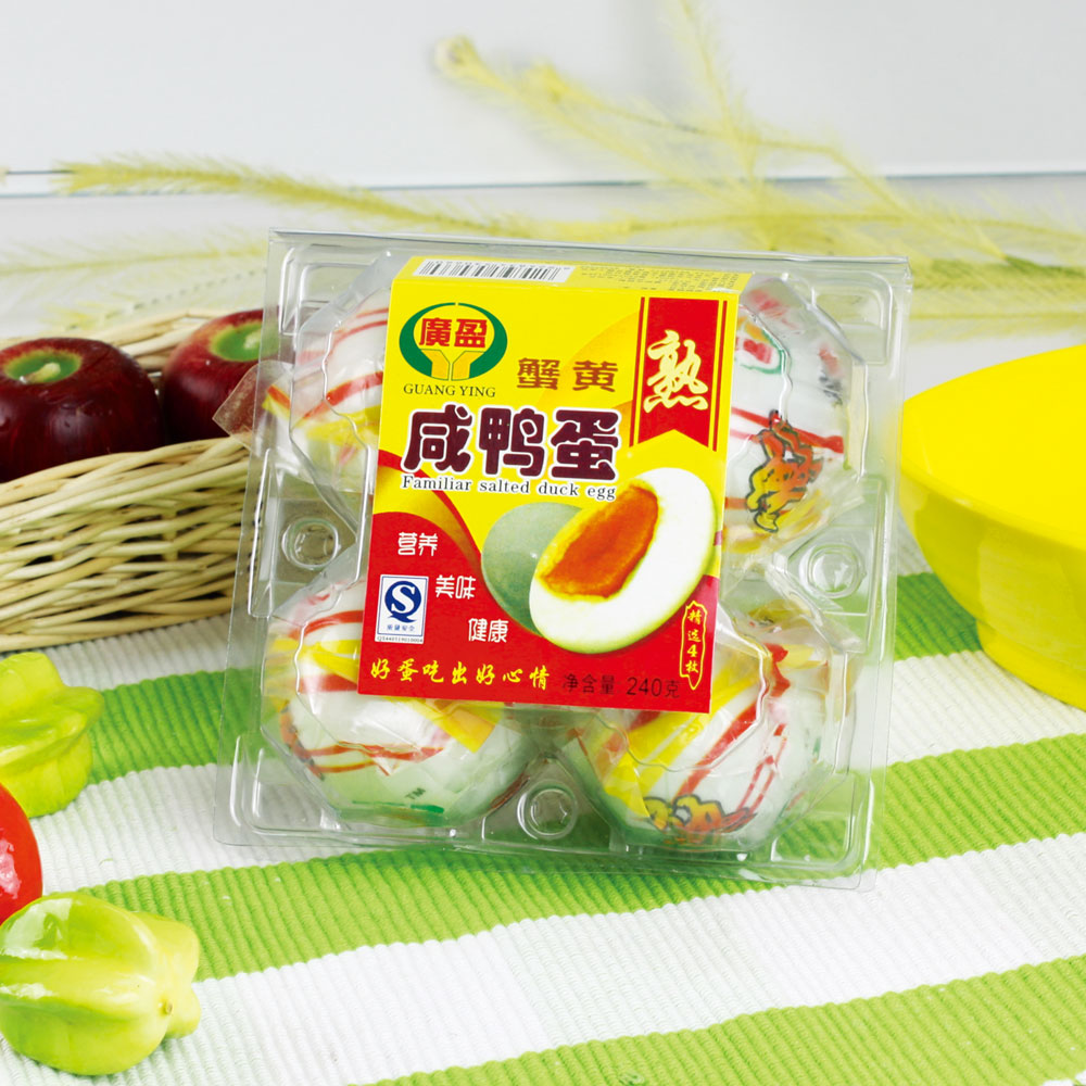 廣盈真空蟹黃熟咸鴨蛋塑盒裝