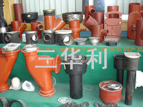 各種鑄鐵管件